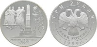 3 Rubel 1999. RUSSLAND  Polierte Platte  320,00 EUR  zzgl. 4,50 EUR Versand