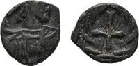 Æ-Nummus (484-496) carthagische Münzstätte. VANDALEN Gunthamund, 484-49... 170,00 EUR  zzgl. 4,50 EUR Versand