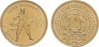 Tscherwonez (10 Rubel) Jahr nach unserer Wahl. RUSSLAND Republik,1917-1... 365,88 EUR  zzgl. 4,50 EUR Versand