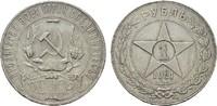 Rubel 1921, Leningrad. RUSSLAND Republik,1917-1991. Vorzüglich- /  Vorz... 125,00 EUR  zzgl. 4,50 EUR Versand