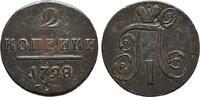 2 Kopeken 1798, Ekaterinburg. RUSSLAND Paul I., 1796-1801. Sehr schön  45,00 EUR  zzgl. 4,50 EUR Versand
