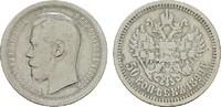 50 Kopeken 1899, Paris. RUSSLAND Nikolaus II., 1894-1917. Sehr schön  25,00 EUR  zzgl. 4,50 EUR Versand