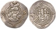 Persien Drachme 590 - 627 n. Chr. Sehr sch&ouml;n Xusro II. 590 - 627. 65,00 EUR inkl. gesetzl. MwSt., zzgl. 4,00 EUR Versand
