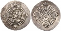 Persien Drachme 590 - 627 n. Chr. Sehr sch&ouml;n. Xusro II. 590 - 627. 65,00 EUR inkl. gesetzl. MwSt., zzgl. 4,00 EUR Versand