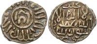 1453 - 1461 Burji Mamluken Al AshrafSayf al din Aynal 1453 - 1461. Se... 55,00 EUR  zzgl. 4,00 EUR Versand
