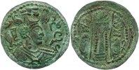 Afghanistan AE Drachme Napki Malik Typ ca. 470 - 570, Kabul & Zabul.