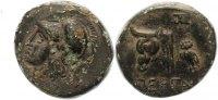 AE  Mysien unbekannter Herrscher 2. / 1. Jrh. v. Chr.. Schön - sehr sch... 65,00 EUR  zzgl. 4,00 EUR Versand