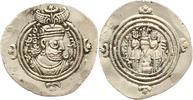 Drachme 590 - 627 n. Chr. Persien Xusro II. 590 - 627. Vorzüglich  75,00 EUR  zzgl. 4,00 EUR Versand