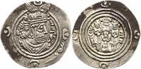 Drachme 590 - 627 n. Chr. Persien Xusro II. 590 - 627. Teis geschwärzt,... 65,00 EUR  +  4,00 EUR shipping