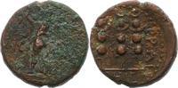 Provinzialbronze aus Philippi in Mekedonien. Prägu 42 v. Chr Kaiserzeit... 65,00 EUR  zzgl. 4,00 EUR Versand