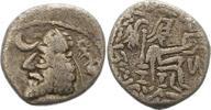 Drachme  Parther Phraates IV. 38 - 2 v. Chr.. Knapper Schrötling, Av. D... 55,00 EUR  zzgl. 4,00 EUR Versand