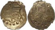 Schüsselpfennig 1590-1610 Solms-Lich Gemeinschaftsmünzen 1590-1610. Sch... 18,00 EUR  zzgl. 4,00 EUR Versand