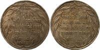 Taler 1650 Sachsen-Neu-Gotha Ernst der Fromme 1640-1675. Schöne Patina.... 895,00 EUR kostenloser Versand