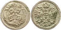 Kreuzer 1785  B Regensburg-Stadt  Vorzüglich +  30,00 EUR  zzgl. 4,00 EUR Versand