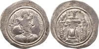 Drachme 309 - 379 n. Chr. Persien Shapur II. 309 - 379. Sehr schön  43,00 EUR  zzgl. 4,00 EUR Versand
