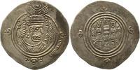 680-692 n. Chr. Persien Abd-Allah ibn Al-Zubayr 680-692. Vorzüglich - ... 265,00 EUR kostenloser Versand