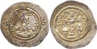 AR Drachme 579 - 590 n. Chr. Persien Hormizd IV. 579 - 590. Sehr schön  32,00 EUR  zzgl. 4,00 EUR Versand