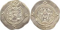 AR Drachme 590 - 627 n. Chr. Persien Xusro II. 590 - 627. Vorzüglich  55,00 EUR  zzgl. 4,00 EUR Versand