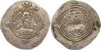 AR Drachme 590 - 627 n. Chr. Persien Xusro II. 590 - 627. Sehr schön  24,00 EUR  zzgl. 4,00 EUR Versand