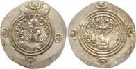 AR Drachme 590 - 627 n. Chr. Persien Xusro II. 590 - 627. Sehr schön  32,00 EUR  zzgl. 4,00 EUR Versand
