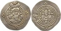 Drachme 590 - 627 n. Chr. Persien Xusro II. 590 - 627. Sehr schön  45,00 EUR  zzgl. 4,00 EUR Versand