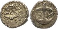 Drachme 450 - 400  v. Chr. Thrakien unbek. Herrscher 450 - 400 v. Chr..... 125,00 EUR  zzgl. 4,00 EUR Versand