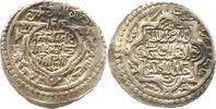 703 - 716 AH Ilkhane in Persien Uljaitu 703 - 716 AH. Sehr schön  25,00 EUR  zzgl. 4,00 EUR Versand