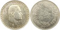 Pound 1970 Ägypten Republik 1952-2013. Vorzüglich +  20,00 EUR  zzgl. 4,00 EUR Versand