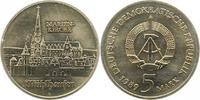 5 Mark 1989 Deutsche Demokratische Republik  Kleiner Fleck, vorzüglich  3,00 EUR  zzgl. 4,00 EUR Versand