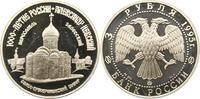 3 Rubel 1995 Russland UDSSR. Polierte Platte -  32,00 EUR  zzgl. 4,00 EUR Versand