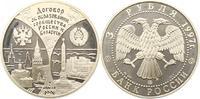 3 Rubel 1997 Russland UDSSR. Polierte Platte  42,00 EUR  zzgl. 4,00 EUR Versand