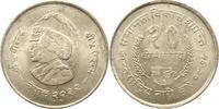 20 Rupien 1975 Nepal Birenda Bir Bikram 1971 - 2001. Vorzüglich +  12,00 EUR  zzgl. 4,00 EUR Versand