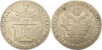 32 Schilling 1795 Hamburg, Stadt  Vorzüglich  95,00 EUR  zzgl. 4,00 EUR Versand