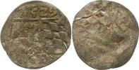 Einseitiger 2 Pfennig 1529 Passau Ernst von Bayern 1517-1540. schön +  25,00 EUR  zzgl. 4,00 EUR Versand