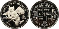 500 Rupien 1992 Nepal Birenda Bir Bikram 1971 - 2001. Polierte Platte  32,00 EUR  zzgl. 4,00 EUR Versand