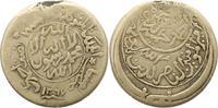1904 - 1947 Yemen al-Mutawakkil Yahya 1904 - 1947. Schön  15,00 EUR  zzgl. 4,00 EUR Versand