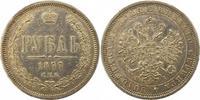 Rubel 1877 Russland Alexander II. 1855-1881. Sehr schön - vorzüglich  95,00 EUR  zzgl. 4,00 EUR Versand