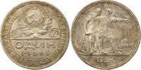 Rubel 1924 Russland UDSSR. Schöne Patina. Vorzüglich +  95,00 EUR  zzgl. 4,00 EUR Versand