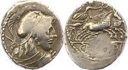 Denar  Republik Cn. Cornelius Lentulus Clodianus 88 v. Chr.. Prägeschwä... 125,00 EUR  zzgl. 4,00 EUR Versand