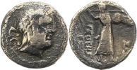 Denar  Republik L. Procilius 80 v. Chr.. Schön  50,00 EUR  zzgl. 4,00 EUR Versand