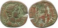 Sesterz  222-235 n. Chr. Kaiserzeit Julia Mamaea 222-235. Schrötlingsri... 65,00 EUR  zzgl. 4,00 EUR Versand