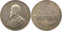 Silbermedaille 1891 Bayern Prinzregent Luitpold 1886-1912. Gereinigt, s... 95,00 EUR  zzgl. 4,00 EUR Versand