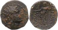 AE 175 - 164 v. Chr. Seleukiden Antiochos IV. 175 - 164. Sehr schön  45,00 EUR  zzgl. 4,00 EUR Versand