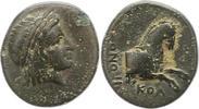 AE  Ionien unbekannter Herrscher 4. Jh. v. Chr.. Fundbelag, sehr schön  30,00 EUR  zzgl. 4,00 EUR Versand