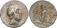 Drachme 95 - 62  v. Chr. Kappadokien Ariobarzanes I. 95 - 62 v. Chr.. E... 65,00 EUR  zzgl. 4,00 EUR Versand