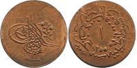 Para 1857 Türkei Abdul Mejid 1839-1861. Vorzüglich - Stempelglanz  19,00 EUR  zzgl. 4,00 EUR Versand