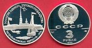 3 Rubel 1990 Russland Peter und Paul Festung, Seefahrt Proof PP Poliert... 30,00 EUR  zzgl. 5,00 EUR Versand