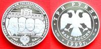 3 Rubel 1999 Russland 275 Jahre Universität St. Petersburg Proof PP Pol... 48,00 EUR  zzgl. 5,00 EUR Versand