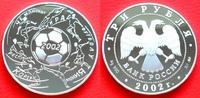 3 Rubel 2002 Russland Fußball WM Japan - Korea Proof PP Polierte Platte  38,00 EUR  zzgl. 5,00 EUR Versand