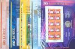 5 x 10 Euro 2006 BRD Numisblatt Kompletter Jahrgang Numisblätter 2006 (... 67,00 EUR  zzgl. 5,00 EUR Versand